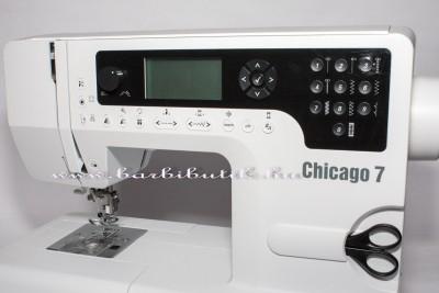 varrógép bernette chicago 7